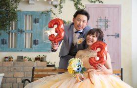 結婚式は3月3日!